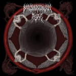 DENOUNCEMENT PYRE - Almighty Arcanum Album Cover (200x200)