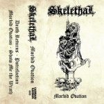 Skelethal_inisans (200x200)